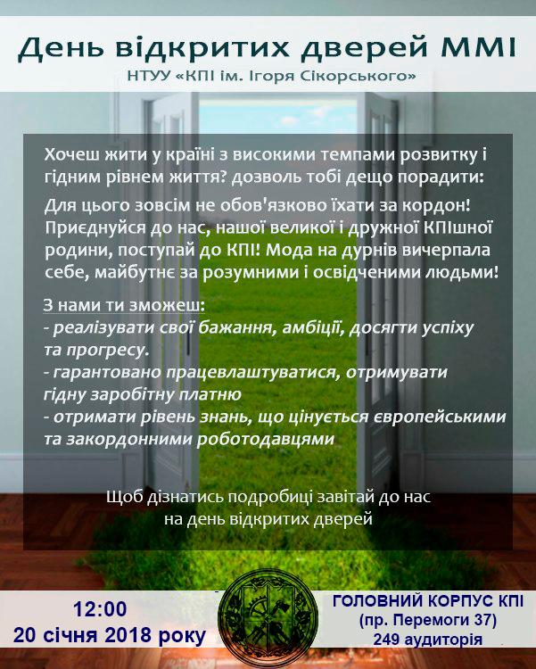 mmi_opd_20_01_18